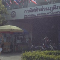 Photo taken at Provincial Electricity Authority NKHON CHAI SI. by ICE N. on 7/2/2012