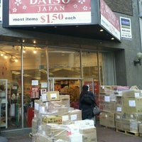 3/23/2012 tarihinde I C.ziyaretçi tarafından Daiso Japan'de çekilen fotoğraf