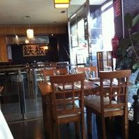 Foto tomada en Tokyo por Dani R. el 3/10/2012