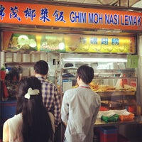 Photo taken at Ghim Moh Market & Food Centre by Kevin C. on 7/5/2012