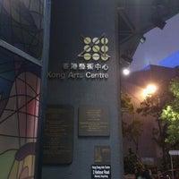 Photo taken at Hong Kong Arts Centre by catcatcatcatcatcatcatcatcatcatcatcatcat on 5/26/2012