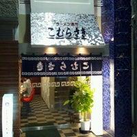 Photo taken at Komurasaki by takoyaki on 7/15/2012