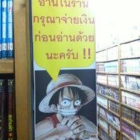 Photo taken at การ์ตูนใหม่ by uglypink ✿. on 9/12/2012