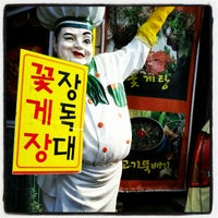 Photo taken at 개복기독교백화점 by Jamie J. on 4/16/2012