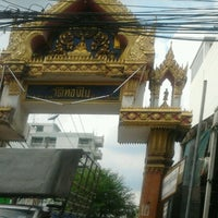 Photo taken at Wat Thongnai by 🌸😃Jajah😃🌸 . on 9/11/2012