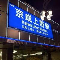 Photo taken at Keisei Ueno Station (KS01) by Edward I. on 3/24/2012
