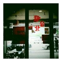 Photo taken at Fun Taipei Teacafe by EL C. on 7/4/2012