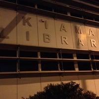 Photo taken at Kiama Library by Mario P. on 8/27/2012