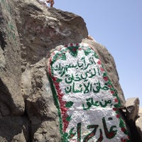 Photo taken at Al Nur Mountain - Hira Cave by Abdul Wahab Y. on 5/7/2012