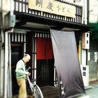 Photo taken at 辨慶 東山店 by Bay Y. on 4/26/2012
