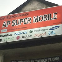 Photo taken at AP Super Mobile by Chris L. on 7/8/2012