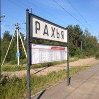 Photo taken at Ж/Д платформа Рахья by Vozыkova on 7/8/2012
