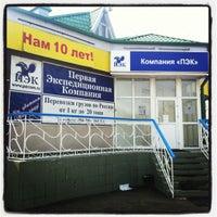 """Photo taken at Первая Экспедиционная Компания """"ПЭК-Урал"""" by Алексей on 4/27/2012"""