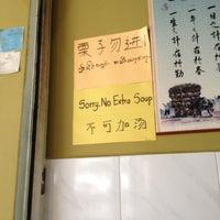 Photo taken at 云顶木清肉骨茶 by HAN K. on 8/26/2012