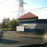 Photo taken at Гараж на Огородном by Mawyxer on 8/16/2012