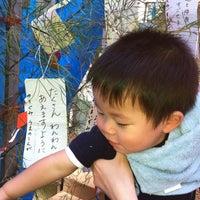 Photo taken at 観音寺保育園 by Takayuki U. on 7/6/2012