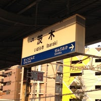 Photo taken at Ibaraki Station by そーまのとーちゃん on 4/4/2012