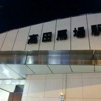 Photo taken at Takadanobaba Station by Reika T. on 5/5/2012