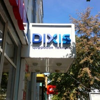 Photo taken at Dixis by Илья К. on 8/7/2012