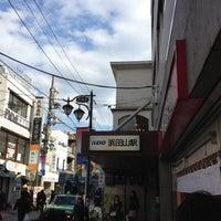 Photo taken at Hamadayama Station by Mayu A. on 2/11/2012