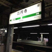 Photo taken at Kōenji Station by Toyota T. on 3/19/2012