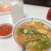 Photo taken at Rama Food Center by ผู้ญิ๋งลั้ลล้า แ. on 9/9/2012