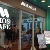 Photo taken at Mos Cafe by hidebooo on 8/5/2012