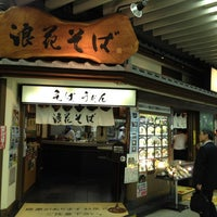 Photo taken at 浪花そば 新大阪店 by Yoshiyuki U. on 7/4/2012