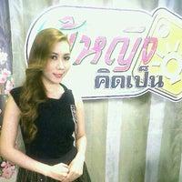Photo taken at Bangkok Channel by MC&DJรัญรี่ ร. on 2/28/2012