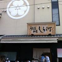 8/12/2012にYusuke O.がしら河 浄心本店で撮った写真