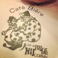 Photo taken at Café de Copain by Mi s. on 4/23/2012