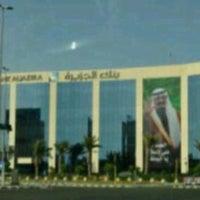 Photo taken at Al Jazira Bank . Head Office | بنك الجزيرة by memoony J. on 2/22/2012
