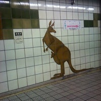 Photo taken at Dobutsuen-mae Station (M22/K19) by Si c. on 7/14/2012