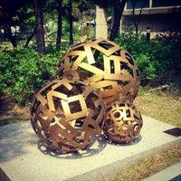 Photo taken at 갈미한글공원 by Sung-Yeon K. on 6/2/2012