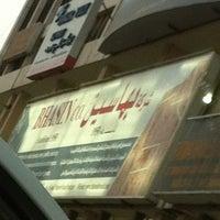 Photo taken at شركة بهاسين by Yaqoob D. on 5/30/2012