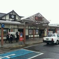 Photo taken at Numata Station by 北関東 N. on 3/17/2012