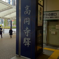 Photo taken at Kōenji Station by Toyota T. on 2/27/2012