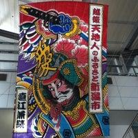 Photo taken at Niigata Airport (KIJ) by 星野 亨. on 8/13/2012