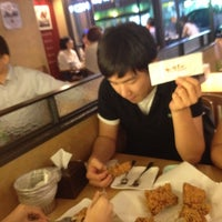 Photo taken at Kkanbu Chicken by Jaemin S. on 6/18/2012