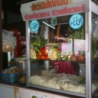 Photo taken at ฟาตีมะห์ by Sofia🍒 on 6/20/2012