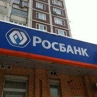 Photo taken at Росбанк by Евгений on 2/15/2012