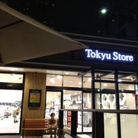 Photo taken at Tokyu Store by tanukichi n. on 6/24/2012