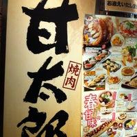 Photo taken at 手作り居酒屋 甘太郎 立川シネマシティ店 by painter1124 on 3/31/2012
