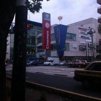 Foto tomada en Pabellón Cuauhtémoc por ❥ツGalyツ❥ ✦. el 7/26/2012