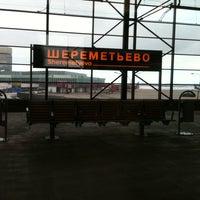 Photo taken at Aeroexpress Sheremetyevo (SVO) to Moscow by Евгения З. on 3/31/2012