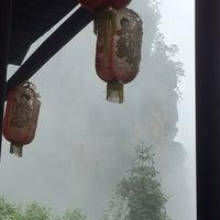 Photo taken at Забегаловка на горной тропе в Wulong Czhai by Viktor E. on 5/9/2012