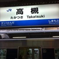 Photo taken at JR Takatsuki Station by 敬一 堀. on 2/7/2012