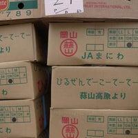 Photo taken at パークス 東山店 by moni9999 on 9/8/2012