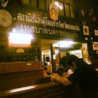 Das Foto wurde bei Khon Kaen Bus Terminal von Narongrit W. am 6/16/2012 aufgenommen