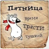 Photo taken at ТК «Рубикон» by Оlya B. on 3/23/2012